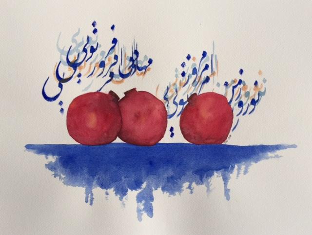 Iranian Art & Craft Exhibition- NOROOZ CELEBRATION